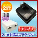 ac2abk-item01.jpg