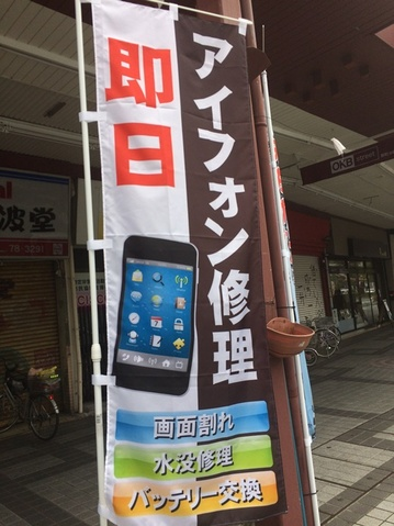 10_18_nobori.jpg