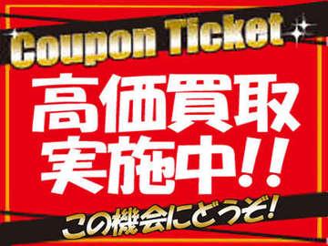 kaitori01.jpg