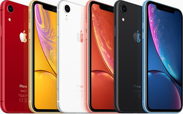 28267-43697-iPhone-XR-color-lineup-l.jpg
