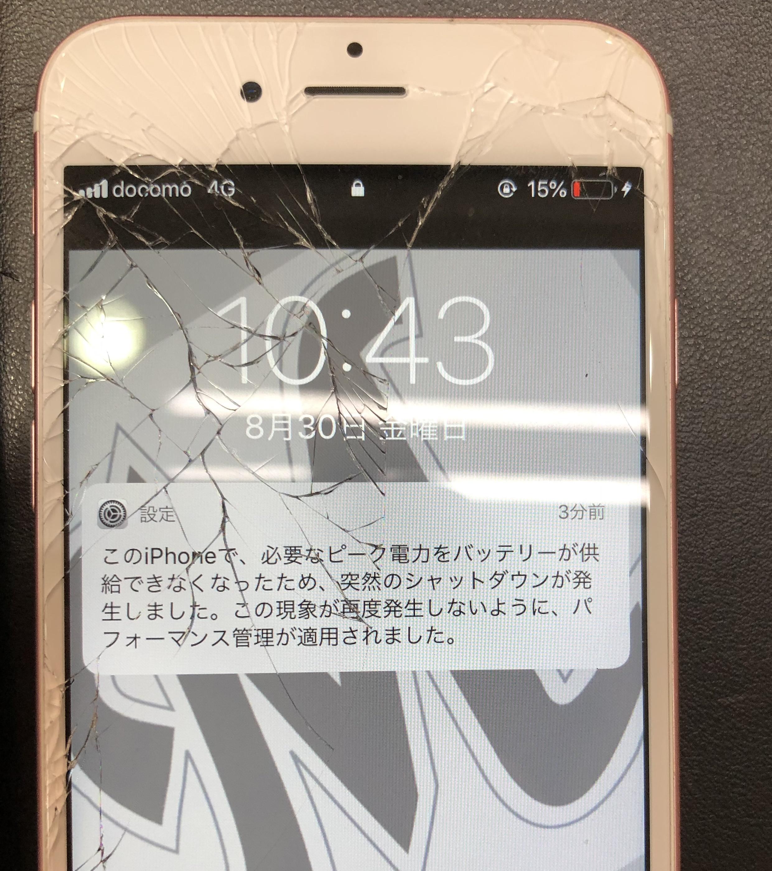 Iphone11 シャットダウン